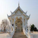 Wat Phrathat Chom Kitti San Sai  วัดพระธาตุจอมกิตติ สันทราย
