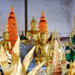 Wat Phleng Wipassana  วัดเพลงวิปัสสนา