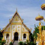 Wat Mahathat Phrathat Nakhon  วัดมหาธาตุ พระธาตุนคร