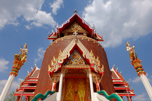 Wat Khao Phrom Sawan