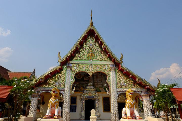 Wat Nam Lom