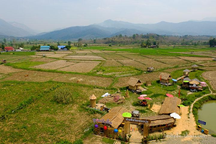 Chaine de montagne Luang Prabang
