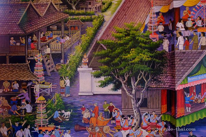 Wat Phuket