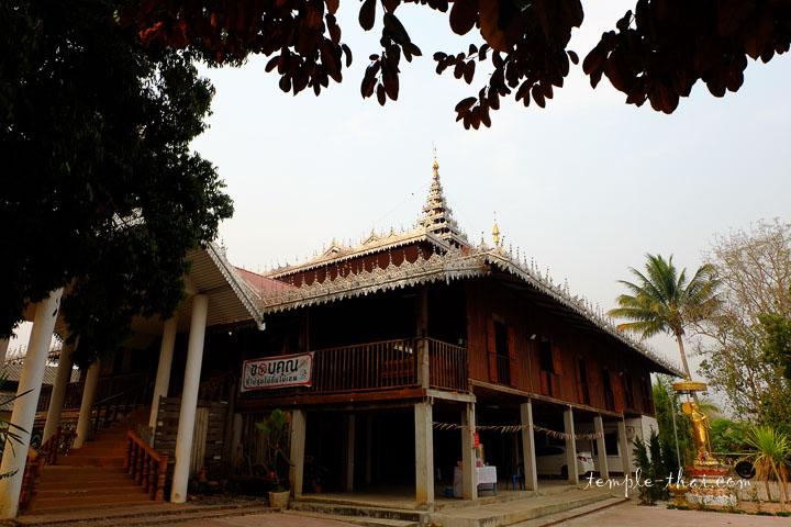 Wat Thung Pong