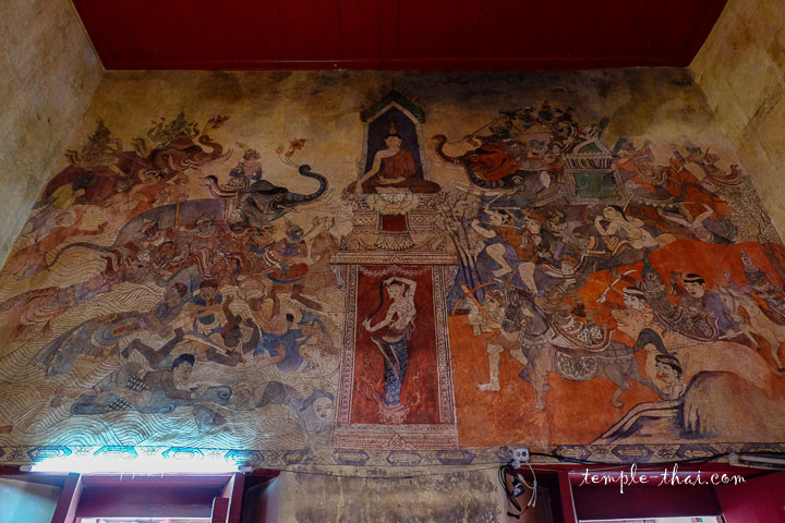 Wat Bang Phra