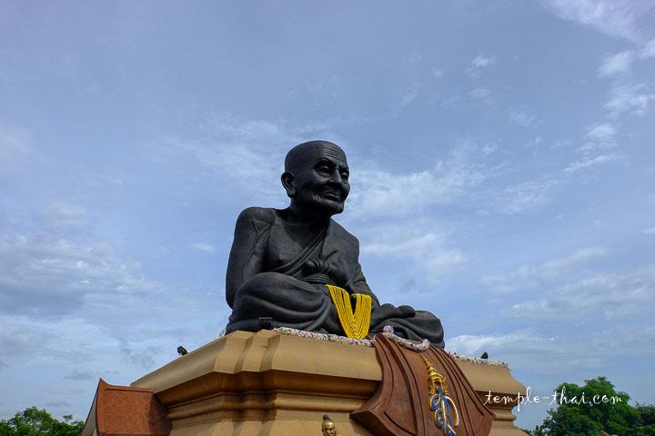 Luang Pu Thuat
