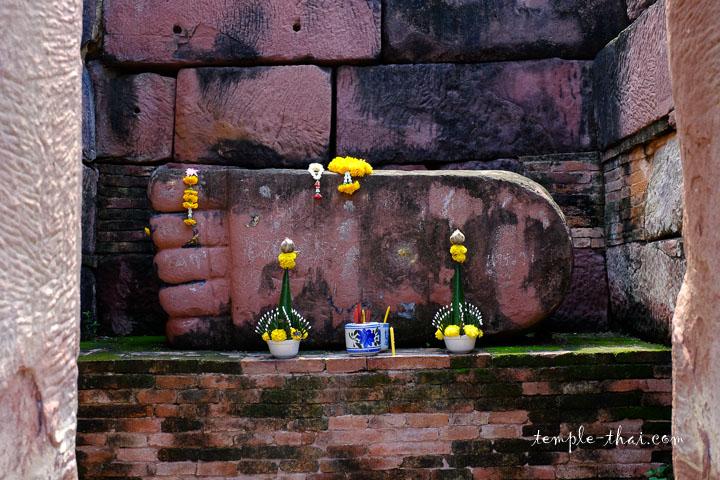 Empreinte Bouddha