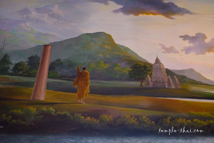 Wat Burapharam Surin