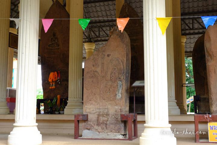 Wat Kug Ngong