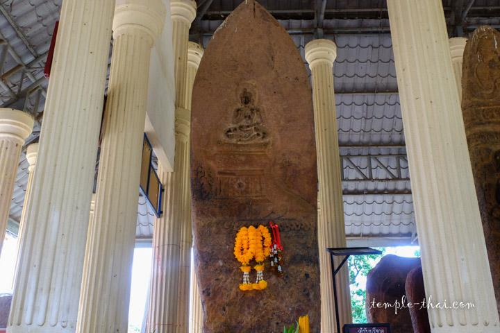 Stèle Dvaravati