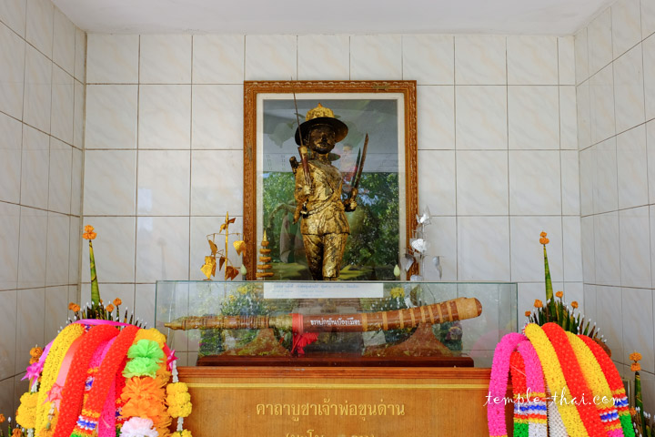 Khun Dan Shrine