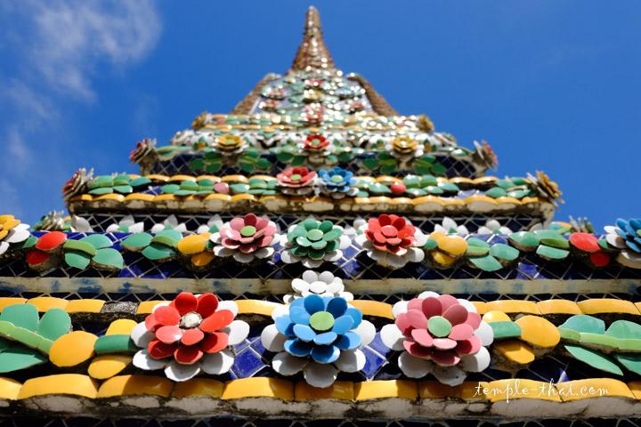 Wat Ban Phran