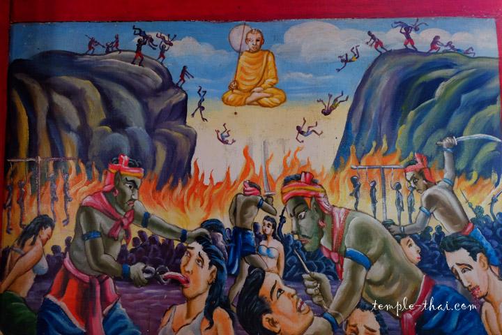 enfer bouddhiste