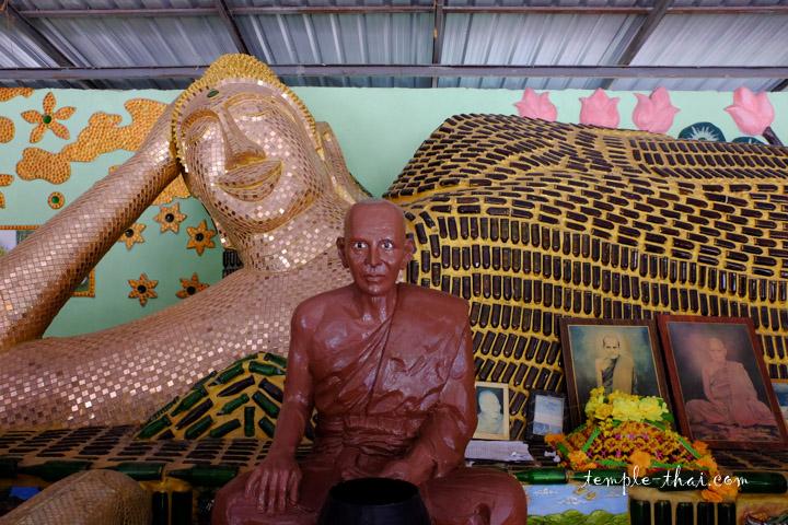 Wat Pa Maha Chedi Kaeo