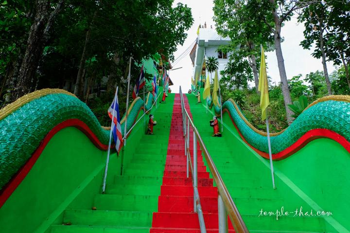 Escalier rouge et vert