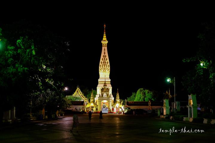 Phrathat Phanom