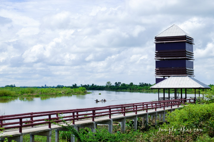 Nong Han Kumphawapi