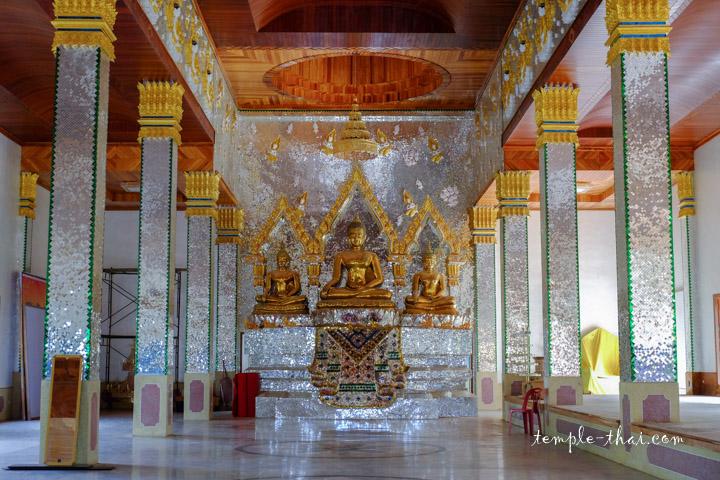 Wat Pa Sut Khet Daen Siam