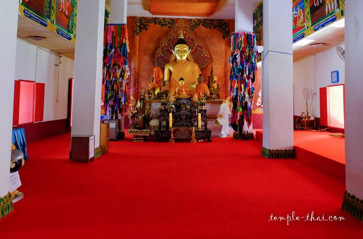 Wat Phon Chai