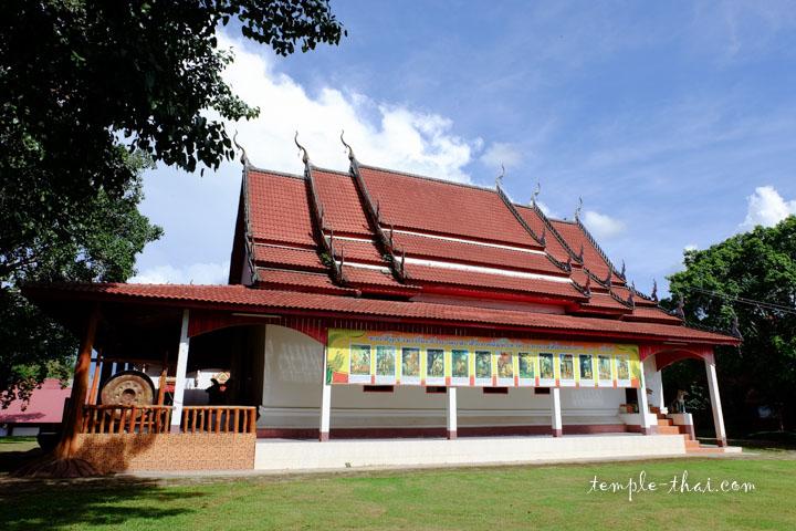 Wat Phon Chai Dansai