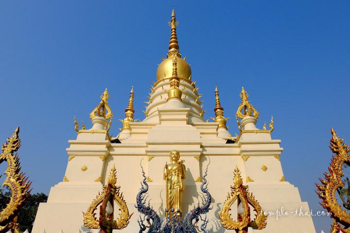 Wat Rong Sua Ten