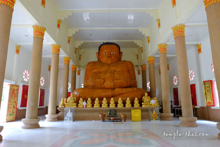 Phra Sangkachai