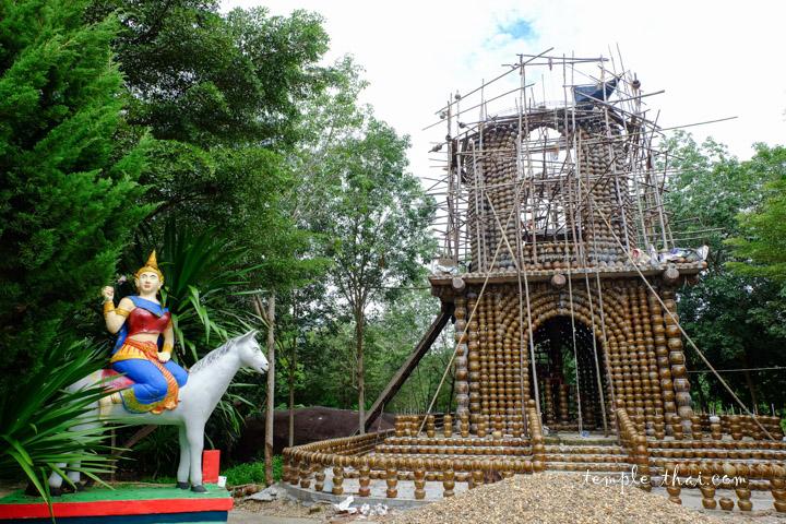 Wat Sawang Arom Pak Khat