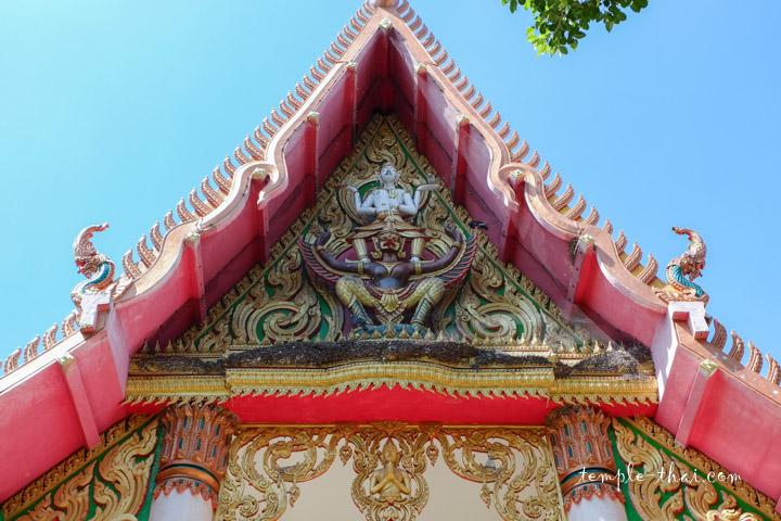 Vishnou et Garuda