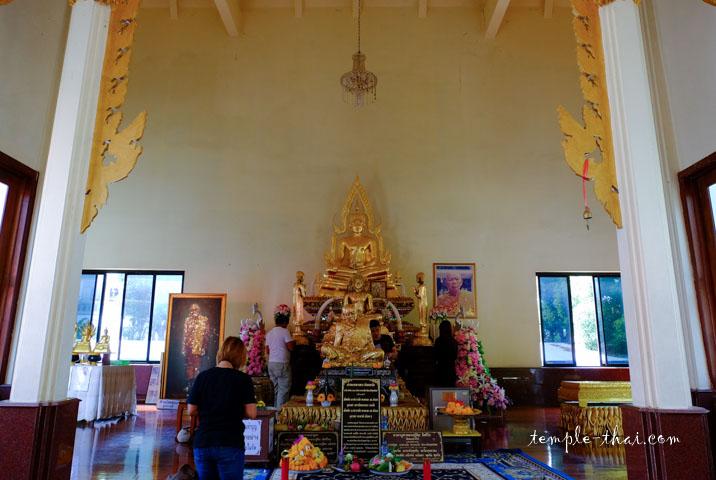 Wat Laharn Rai