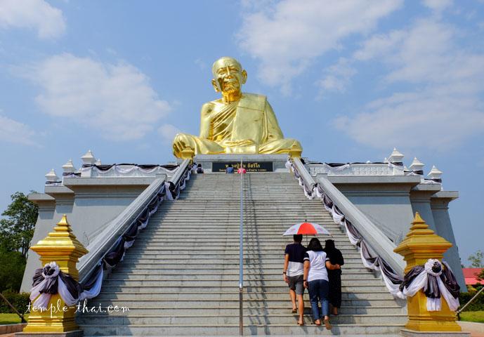 Luang Pu Tim (หลวงปู่ทิม)