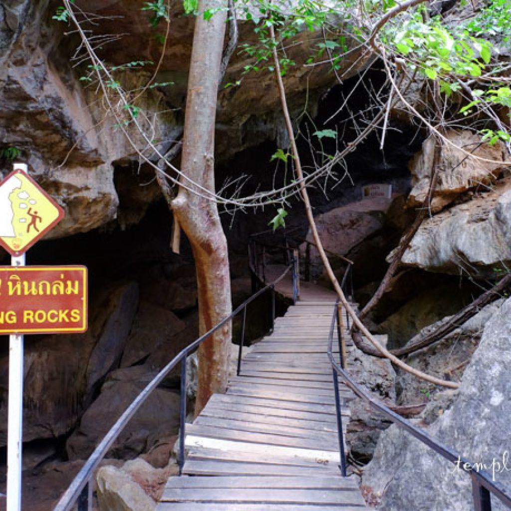 วัดถ้ำทองเจริญธรรม