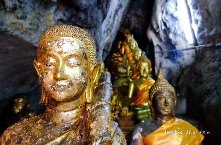 Wat Tham Thong Charoentham