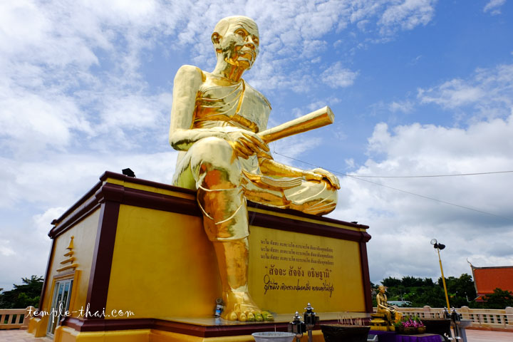 Luang Po Khun (หลวงพ่อคูณ)
