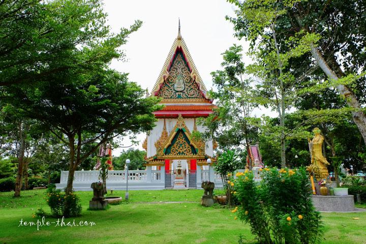 Wat Bu Pai