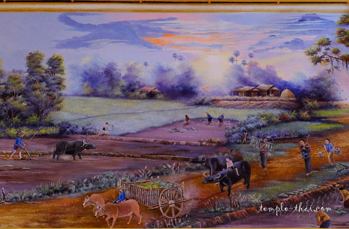 Peinture sur la vie dans les campagnes de l'Isan