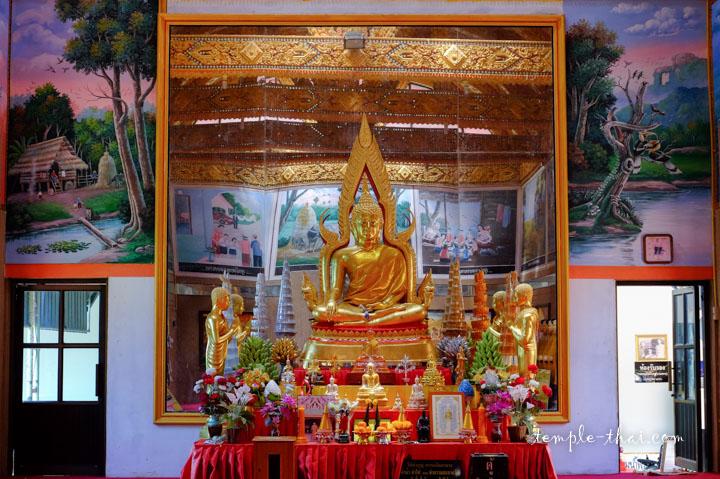 Wat Phrathat Ruang Rong
