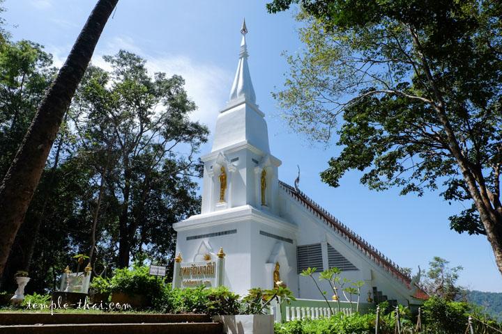 Wat Tham Phra Pha Pong
