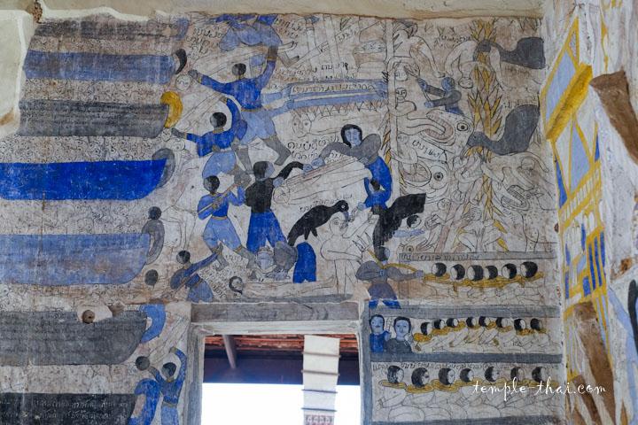 Wat Chaisi
