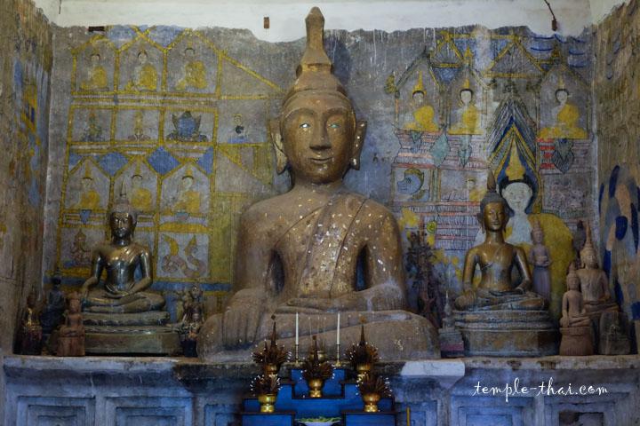 Wat Chaisi Khon Kaen