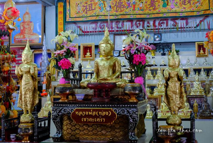 Luang Po Thong (หลวงพ่อทอง)