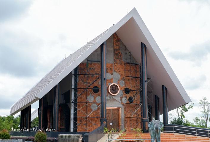 Wat Pa Ban Tat