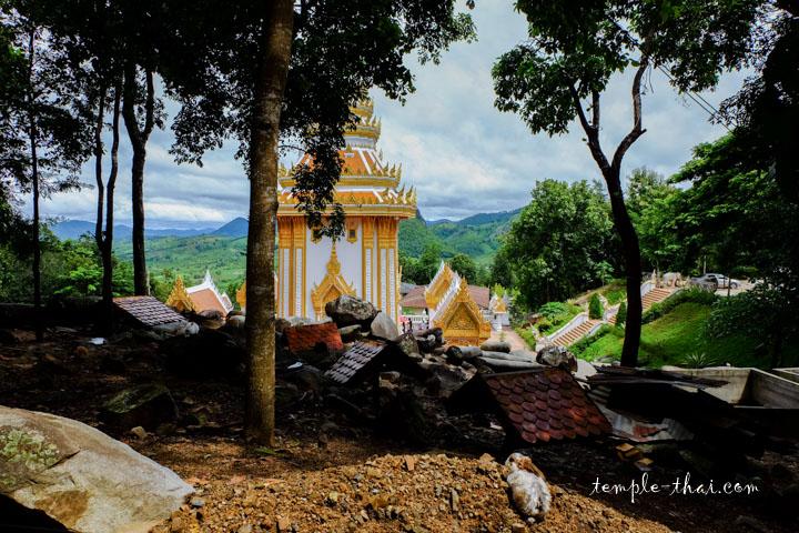 Wat Phra Phutthabat Phu Kwai Ngen