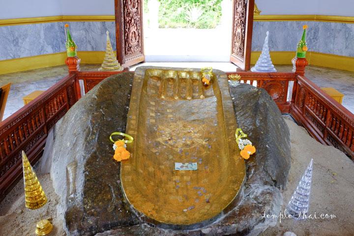 Empreinte du Bouddha