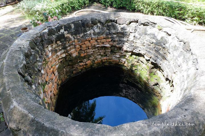 puits sacré