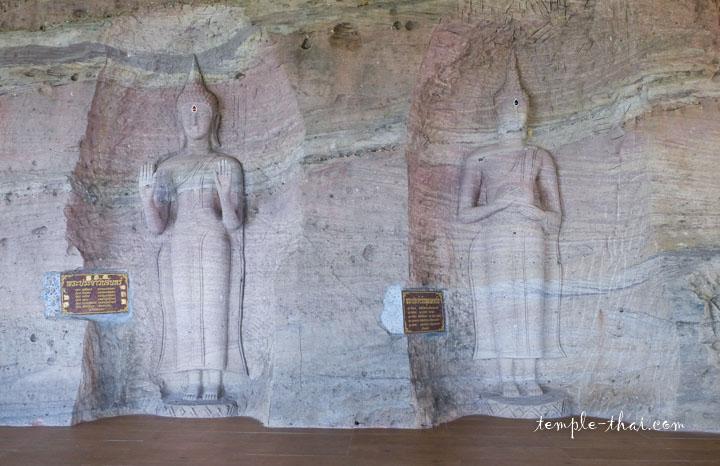 Wat Tham Pa Daen