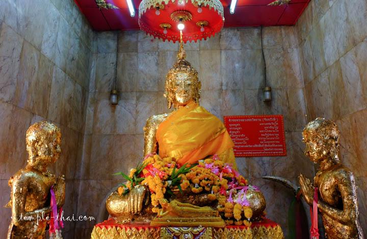 Luang Po Chantharangsi (หลวงพ่อจันทรังษี)