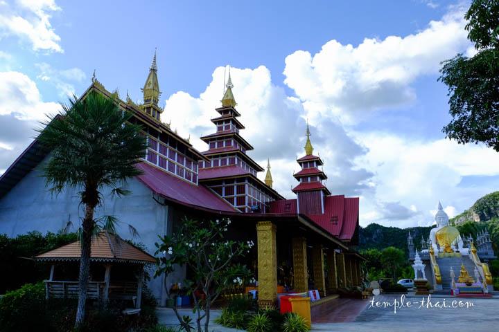 Wat Photisat Banpot Nimit