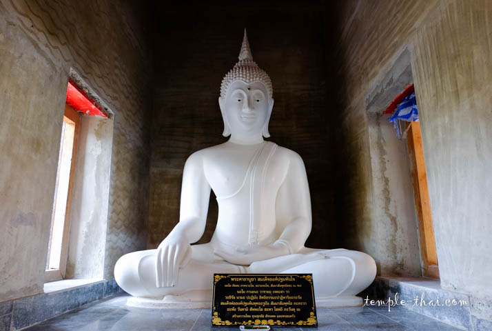 Luang Po Tan Jai (หลวงพ่อทันใจ)
