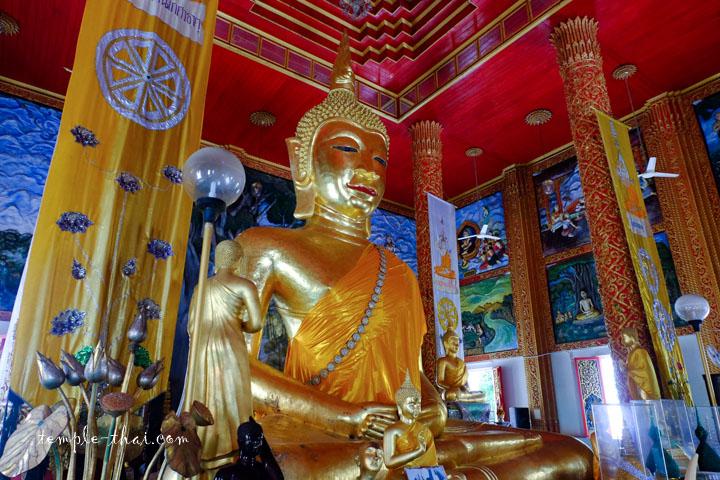 Wat Ban Lao Phra Chao Takhiao