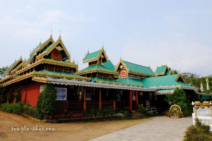 Wat Chong Klang Mae Hong Son